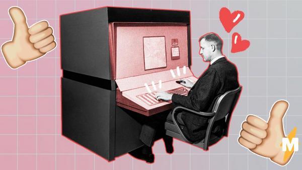 Российский программист сделал сайт, на котором почти ничего нет. Но он всем нравится (и можно оставить отзыв)