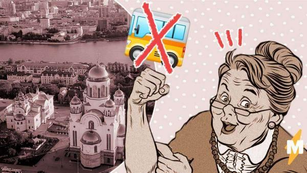 Бабушка не хотела пускать в Екатеринбург автобус с китайцами. Видео с ней - почти сцена из «Властелина колец»