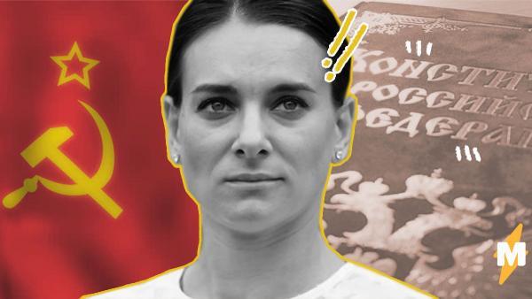 """Елена Исинбаева прочитала Конституцию России и перешла к закону СССР. Её страсть к """"книгам"""" взбесила людей"""