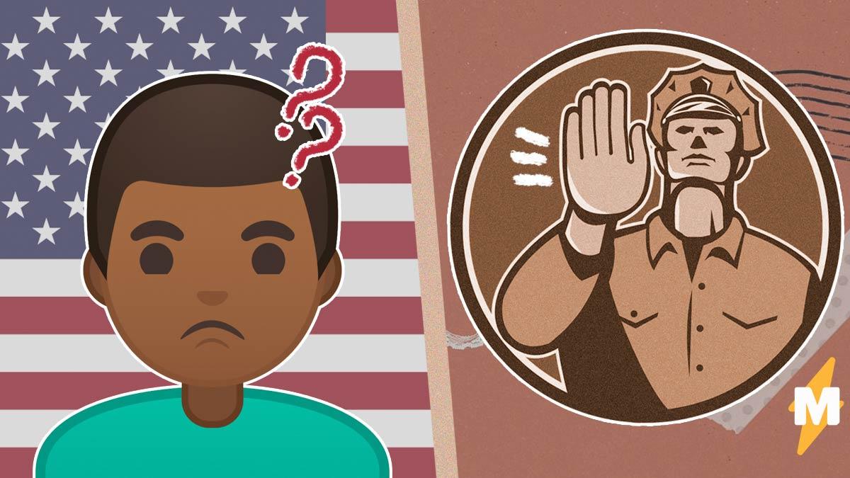 МВД объявило в розыск темнокожего пастора из США. Его перепутали с россиянином (а они даже не однофамильцы)