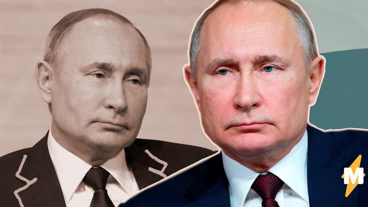 Есть ли двойник у Владимира Путина? Отвечает Владимир Путин (но это не точно)