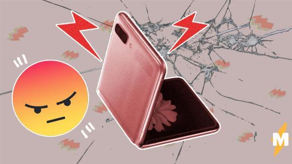"""Блогеры открыли """"раскладушки"""" от Samsung и расстроились. Смартфон полон сюрпризов, но не все они - приятные"""
