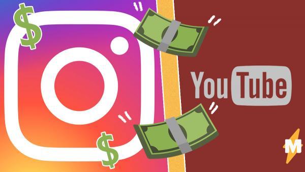 Instagram оказался круче, чем YouTube. По крайней мере, по части заработка точно