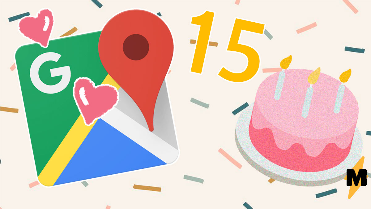 Google Maps отметили 15-тилетие. И обзавелись фичами, которые подскажут даже температуру в автобусе