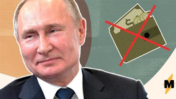 Путин поспорил с петербурженкой о том, у кого ниже зарплата