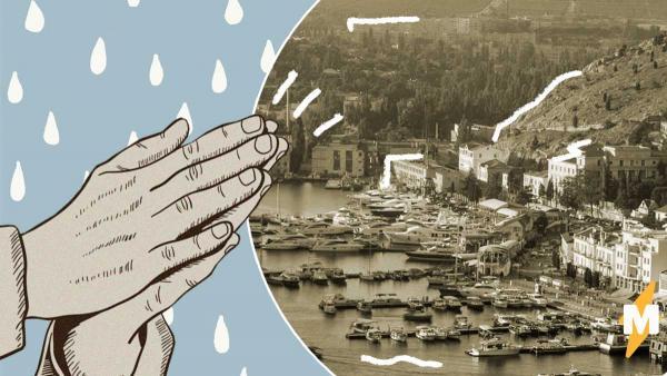 """""""Надеемся на божью помощь"""". В Симферополе по просьбе местной администрации идут молебны о ниспослании дождя"""