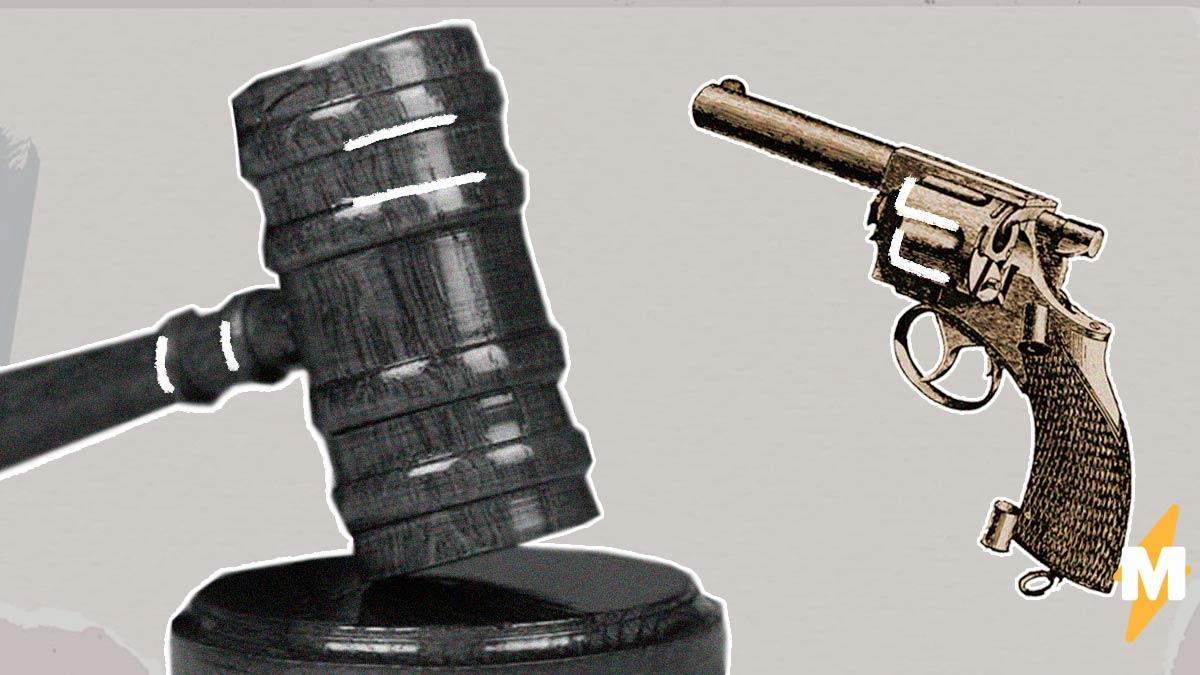 Тяжело больной чиновник застрелился в зале суда. Сразу после того, как получил реальный срок за вымогательства