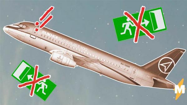 """Создатели самолёта """"Сухой"""" проверили, как работают трапы для эвакуации. И аэрофобов результат разочарует"""