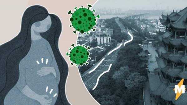 В Ухане обнаружили, что коронавирусом болеют даже новорожденные. Он может передаваться от матери к ребёнку