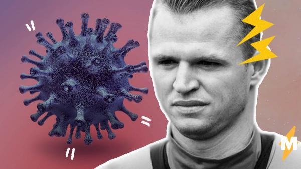 Футболиста Тарасова за шутку о коронавирусе осудили все, кто только мог. Беда в том, что автор шутки – не он