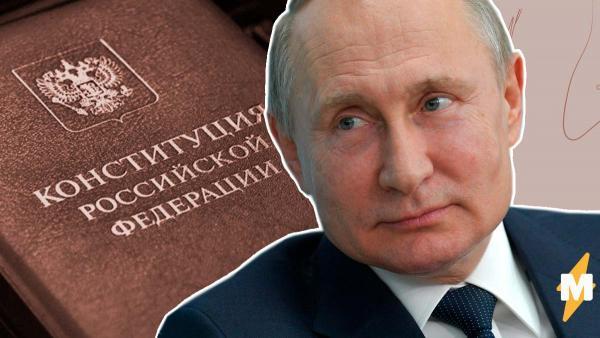 Владимир Путин утвердил выходной для голосования по Конституции. Выбор пал на день между Пасхой и Рамаданом