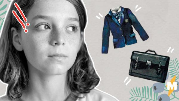 Мальчик хотел стать стилистом, но совершил революцию. Первым шагом он поменял дресс-код во всех школах района