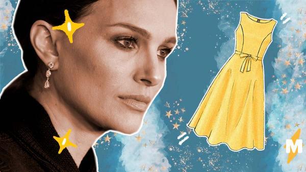 "Натали Портман досталось за наряд на ""Оскаре"". Актриса превратила своё платье в протест, но её никто не понял"