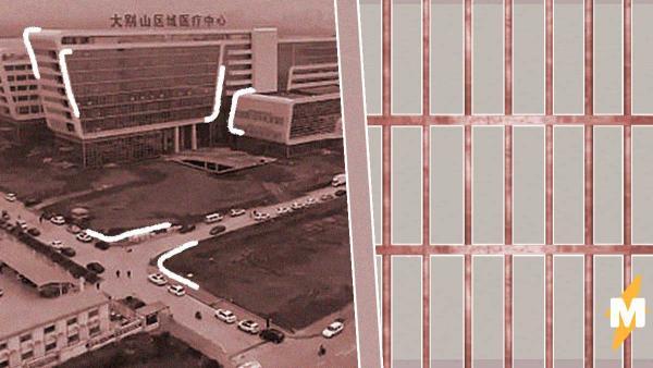 Уханьскую больницу на тысячу мест показали изнутри. Её хвалят за качество, но критикуют за тюремное устройство