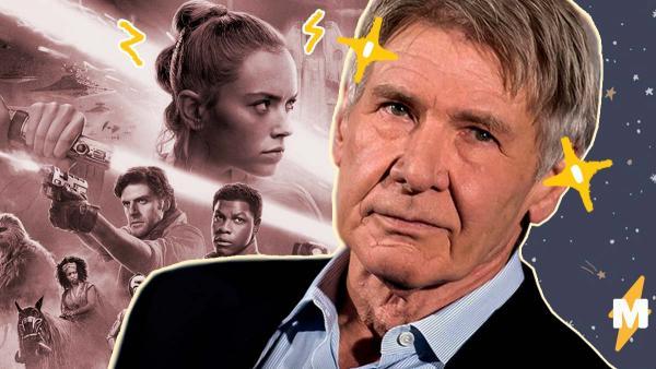 """Харрисон Форд заявил, что ему всё равно на сюжет """"Звёздных войн"""". Но вместо хейта, фаны выразили ему респект"""