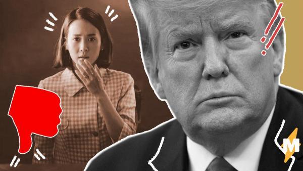 """Дональд Трамп раскритиковал фильм """"Паразиты"""" и предложил альтернативу. Правда, такую, что загремел в расисты"""