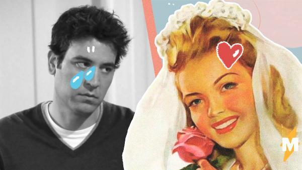 """Свадьбу из """"Как я встретил вашу маму"""" воссоздали в жизни. И вышло не """"легендарно"""", ведь Тедом стал не жених"""