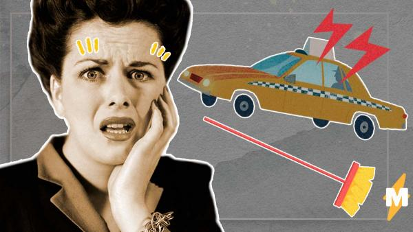 Девушке не повезло с новыми знакомствами и агрегатором такси. Выручили её (внезапно) дворники-супергерои
