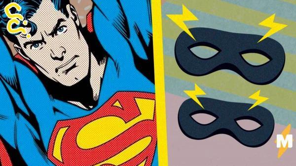 В Сети обнаружили, что и у Супермена когда-то была самоирония. Оказалось, гением маскировки может стать любой