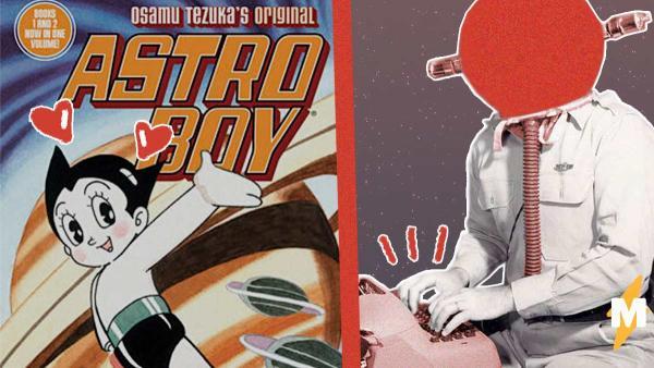 """Создатель """"Астробоя"""" впервые за 30 лет выпустил мангу. Правда, его уже нет в живых, а комикс написал ИИ"""