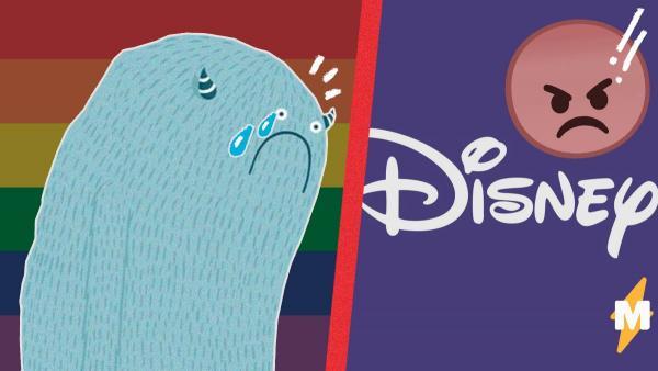 Disney создаст первого открытого ЛГБТ-героя в мульте, но люди злы. И не только потому, что он - тролль-циклоп