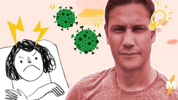 Журналист сострил про коронавирус, но крупно пожалел. С такими шутками ему дорога в антигерои (и безработные)