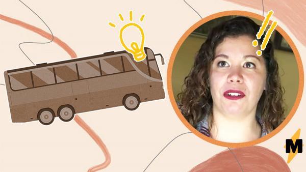 Водитель автобуса сказал в салоне шутку. Откуда мужчине было знать, что острота спасёт здоровье его жены