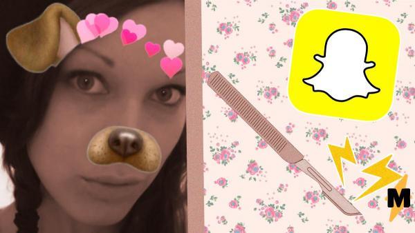 Фанатка пластических операций хочет себе лицо как в фильтре Snapchat. Тысячи фунтов на процедуры - лишь начало