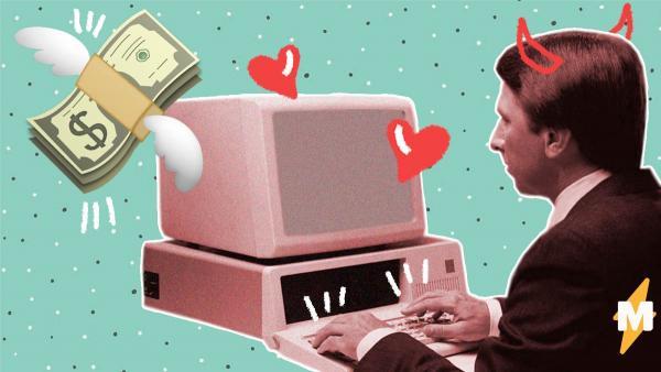 Появился сайт знакомств Amazon Dating, на котором можно купить партнёра. Но людям идея совсем не понравилась