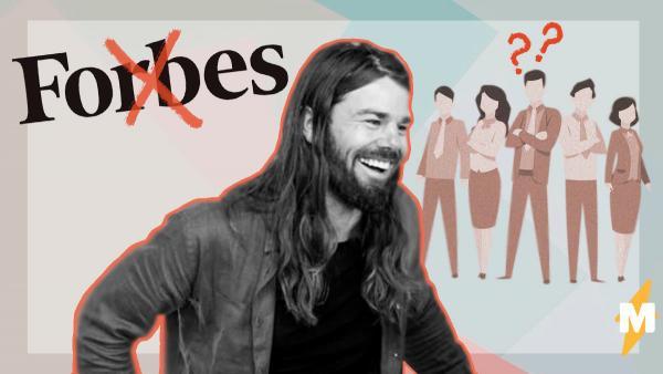 Босс компании променял место в Forbes на счастье сотрудников. Но стал для многих не героем, а злым коммунистом