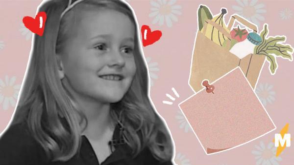 Девочка нашла в магазине чужой список покупок и счастлива. Ведь с запиской аноним оставил подарок - её мечту