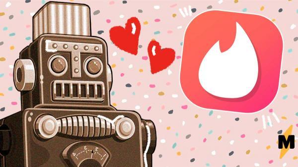 Роботы соблазняют людей, и это не фантастика. Программист создал бота, который за вас будет мэтчиться в Tinder
