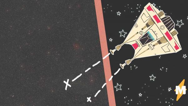 """Настоящие """"Звёздные войны"""" не такие, какими их придумал Джордж Лукас. Они намного эпичнее (и страшно красивые)"""
