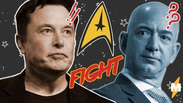 Илон Маск и Джефф Безос стали врагами, но не в реальности. Они оба попали сериал Star Trek, и роли им подходят