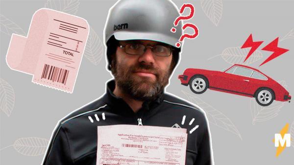 Водитель сбил велосипедиста и хотел его засудить, а зря. Его ложь раскрыли, и она рассмешила байкера и копов