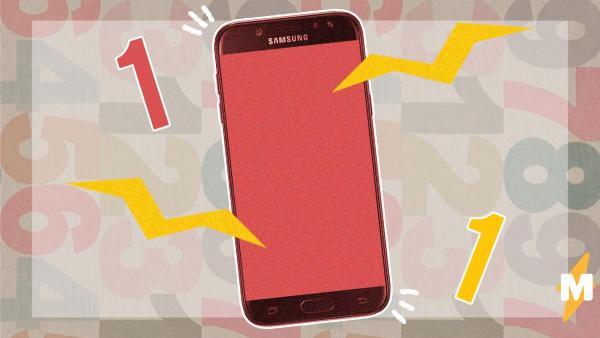 Samsung разослал юзерам загадочный пуш. Но не время для шапочек из фольги - его разгадка оказалась простой