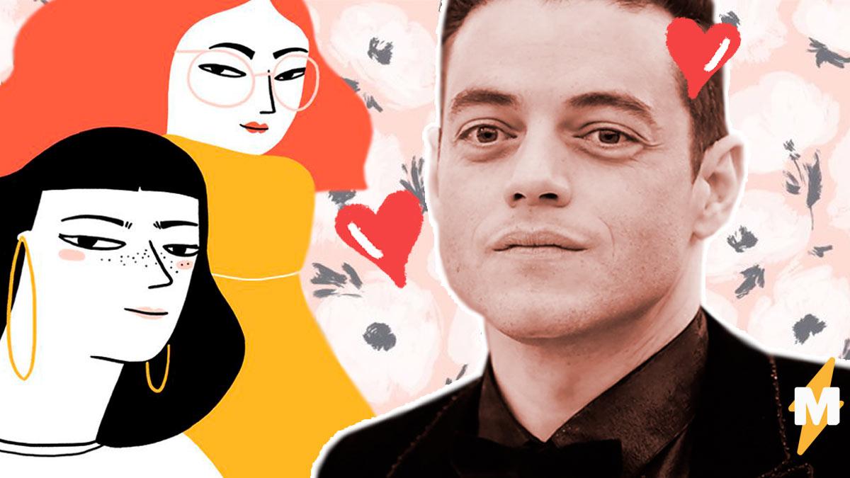 Рами Малек хотел скрыть своё свидание с девушкой, но облажался с нарядом. Эллиот, выходи, тебя заметили