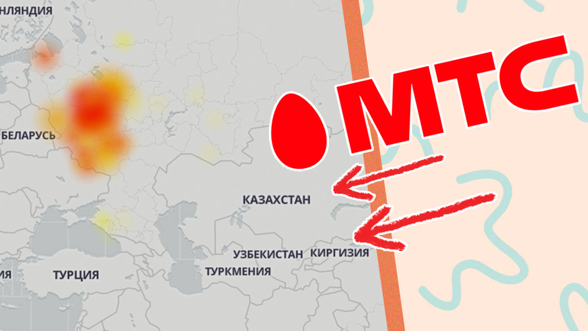 У МТС сбой в центре России. Пользователи жалуются на отсутсвие связи в центре России
