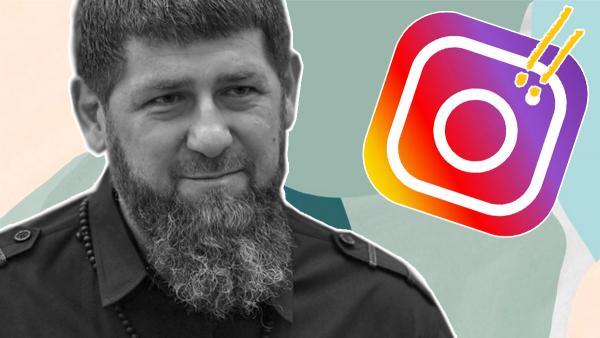Кадыров объявил войну своим клонам в инстаграме. На одном канале мошенники разыгрывали три миллиона рублей