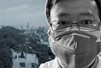 В Ухане умер врач, пытавшийся предупредить о вспышке коронавируса. Тогда власти заставили его молчать