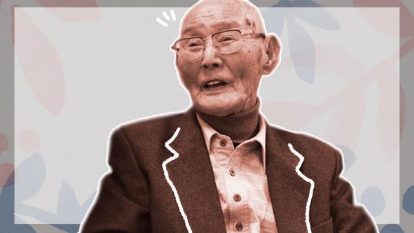 Улыбающийся японец дожил до 112 лет и попал в книгу рекордов. Во всём виновата улыбка