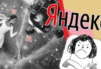 «Яндекс» не даёт ставить оценки фильму «Лёд 2». Но в твиттер слезливые отзывы уже просочились