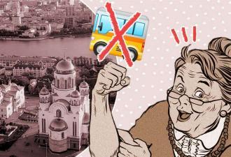 Бабушка встала на пути у автобуса с китайцами в Екатеринбурге. Видео с ней — будто сцена из «Властелина колец»