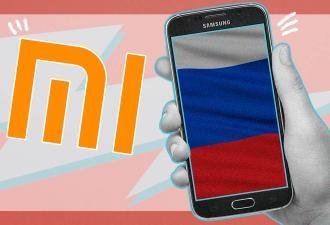 Samsung и Xiaomi согласились на предустановку российского ПО.