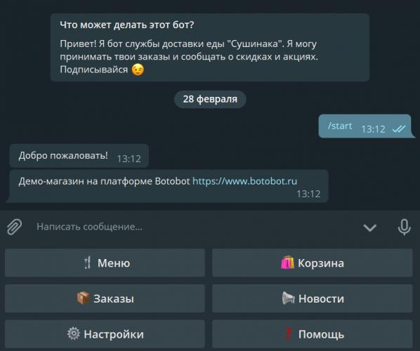 Телеграм всего за год помог продать товаров на миллиард рублей. А ведь в России он всё еще заблокирован