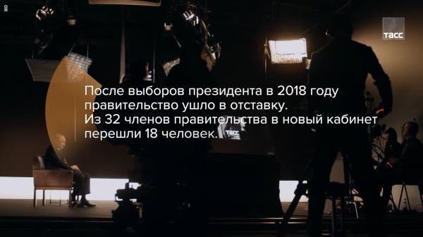 """ТАСС выпустил эксклюзивное интервью с Владимиром Путиным. Но люди видят только """"зум"""", фактчекинг и Дудя"""