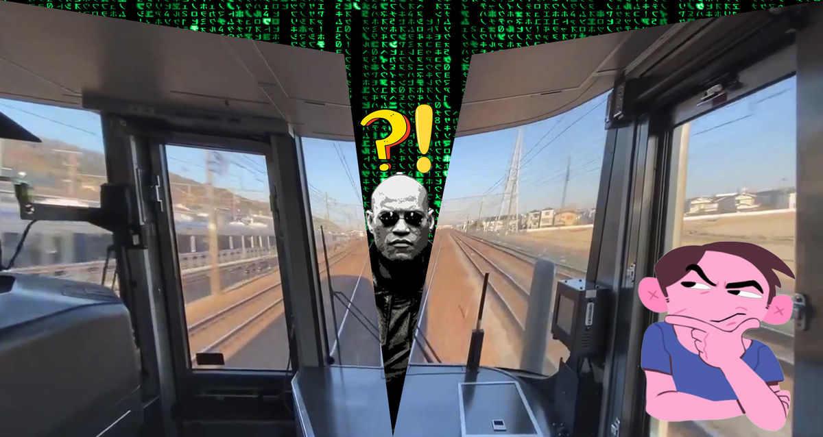 Мужчина взломал Матрицу и мозги людей обычным мобильным телефоном. Он менял скорость поезда, но это иллюзия