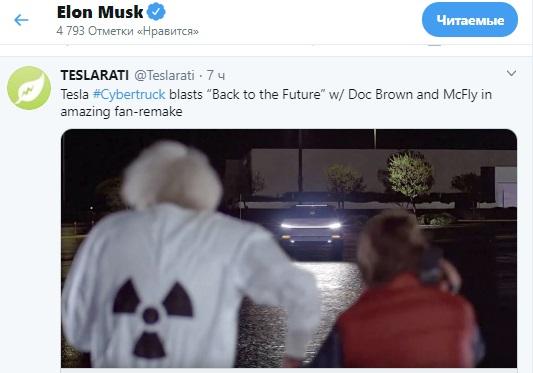 Фана решили вернуть будущее и скрестили культовый фильм с Cybertruck. Да-да, оценил даже Илон Маск