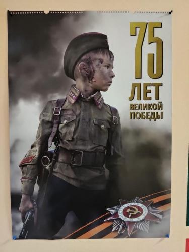 В детском саду повесили плакаты с маленькими военными в крови к 75-летию победы. Так детям напоминают о войне