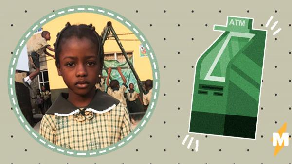 Девочка делала уроки под светом от банкоматов, но её жизнь изменил один твит. Теперь нужды в деньгах не будет